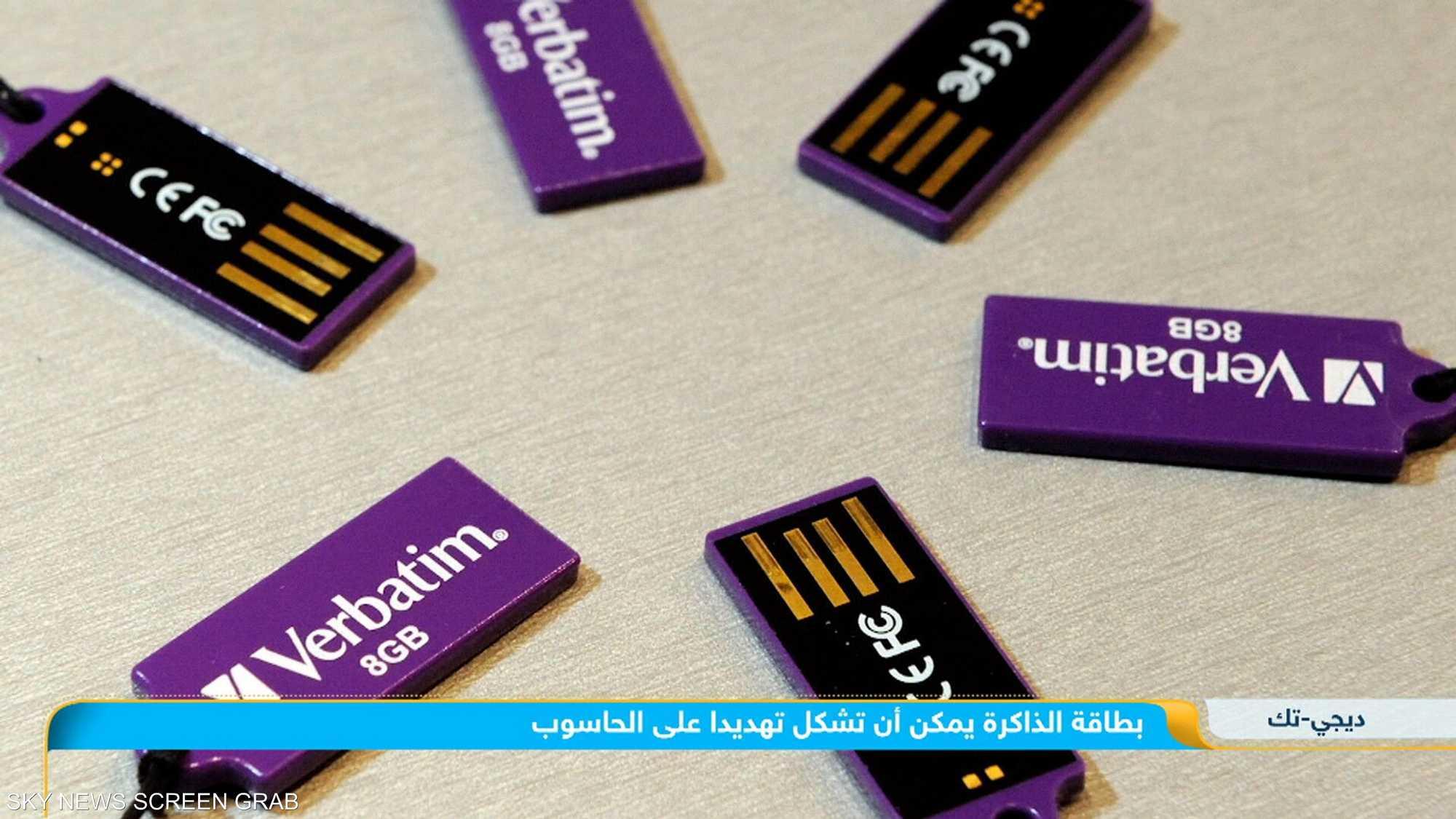 مخاطر بطاقة الذاكرة وسبل الحماية من الهاكرز