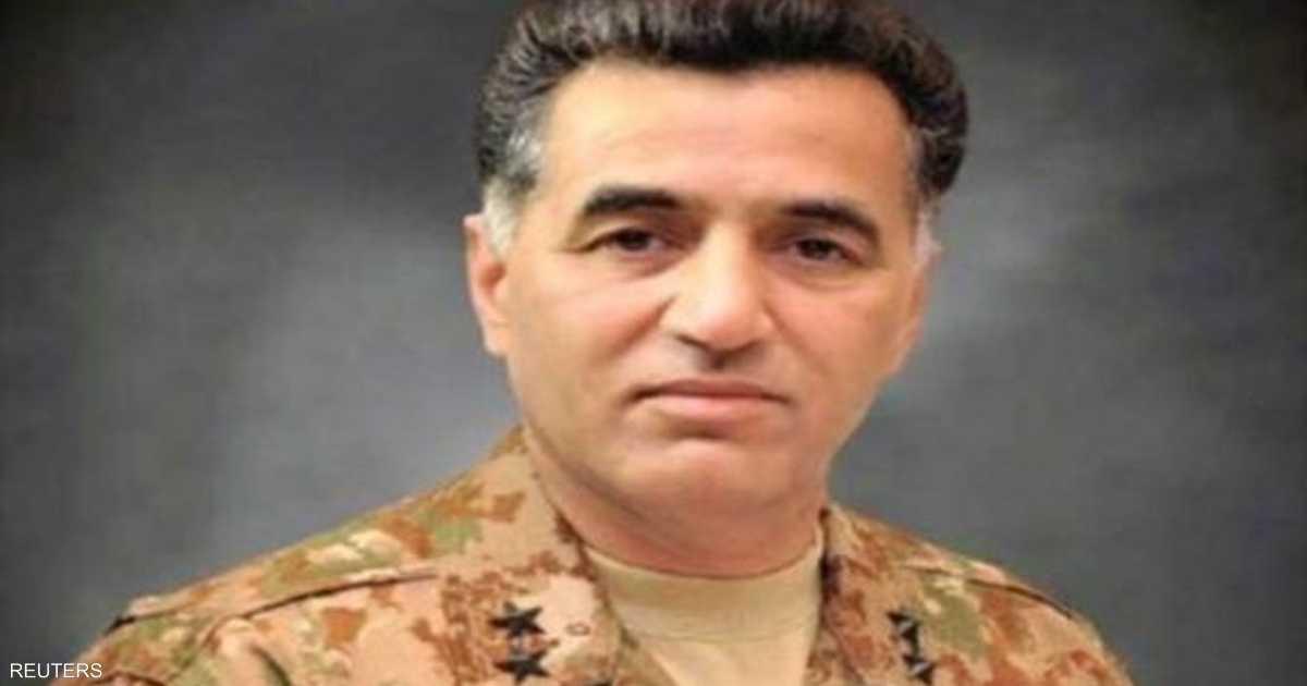 باكستان.. خبير بمكافحة الإرهاب رئيساً للاستخبارات