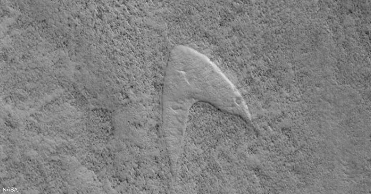 ناسا تعثر على شعار   ستار تريك .. على المريخ   أخبار سكاي نيوز عربية