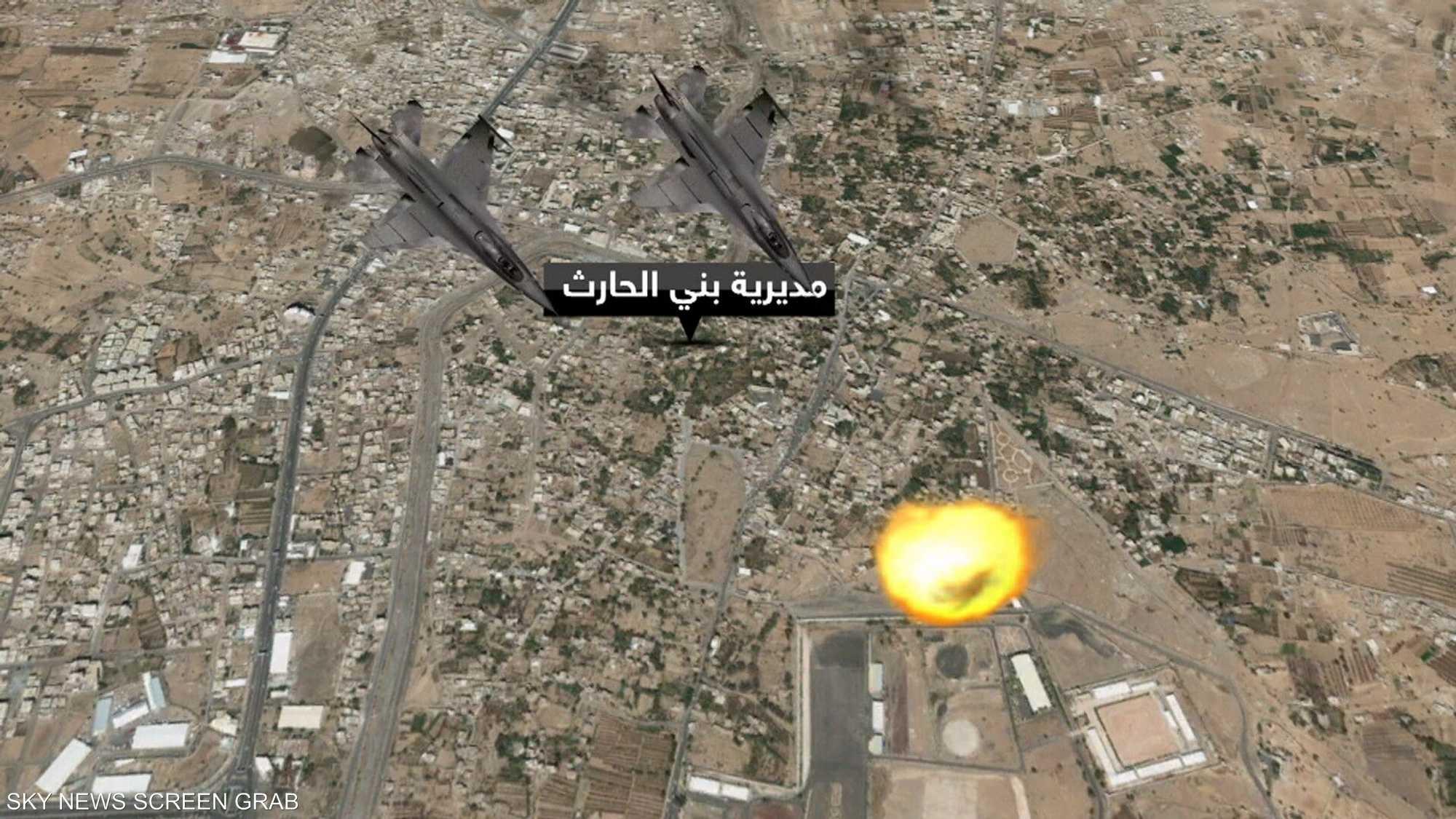 الطائرات المسيرة للحوثيين في مرمى التحالف العربي