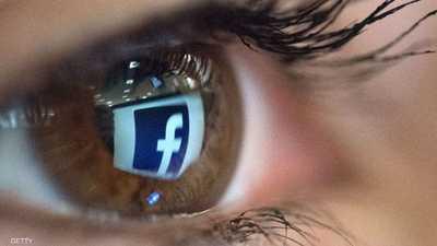 نظر الباحثون في تحديثات 949،530 حالة فيسبوك.