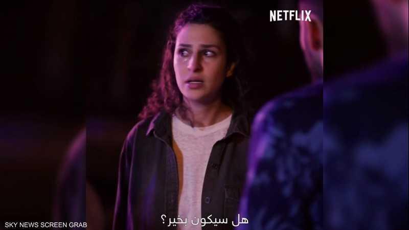 """مسلسل """"جن"""" يثير ردود فعل أردنية غاضبة"""