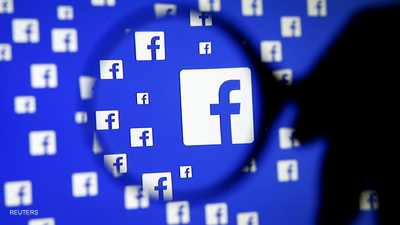 عملة فيسبوك الجديدة تثير المخاوف الأمنية في بريطانيا