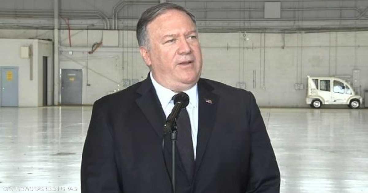بومبيو: واشنطن تريد ردع العدوان لا الحرب مع إيران