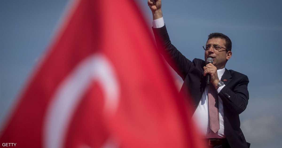 أردوغان يهاجم إمام أوغلو قبل إعادة انتخابات إسطنبول