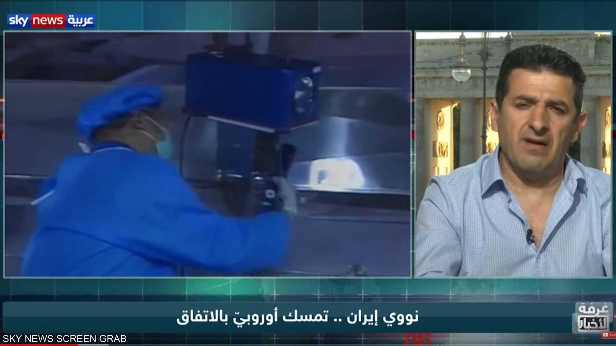 نووي إيران.. تمسك أوروبي بالاتفاق