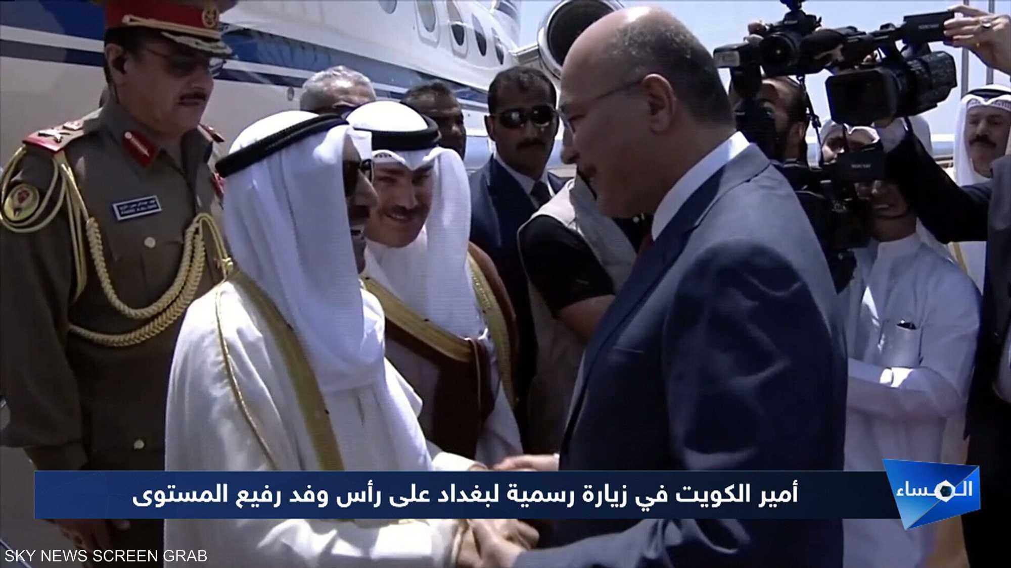 أمير الكويت يغادر بغداد بعد زيارة تاريخية