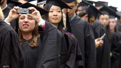 تصنيف جديد لأقوى الجامعات العالمية والعربية