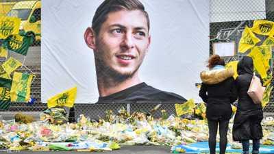 اعتقال رجل بتهمة القتل غير العمد للاعب الأرجنتيني سالا
