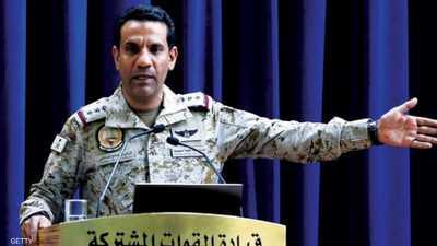 التحالف يسقط طائرتين مسيرتين حوثيتين استهدفتا خميس مشيط