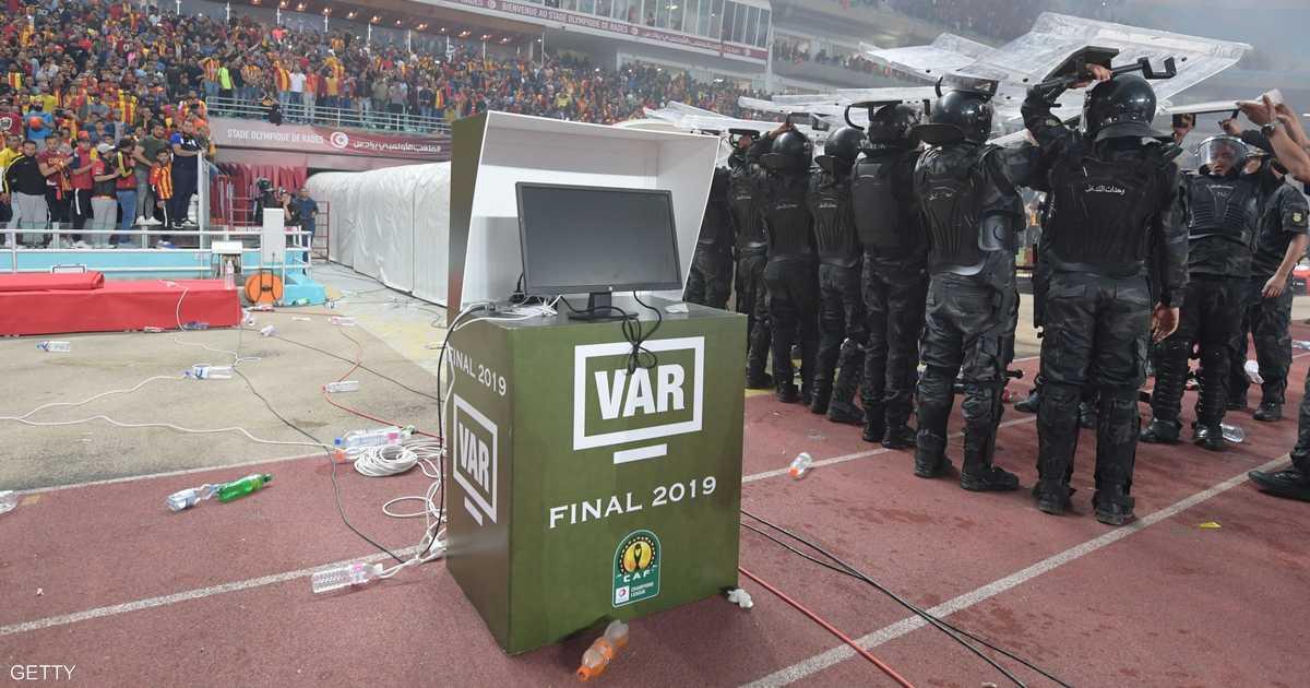 """كأس أمم أفريقيا.. الكاف يؤخر الاعتماد على تقنية """"الفار"""""""