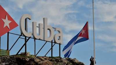 كوبا تنتظر رئيسا ورئيس وزراء.. والموعد أكتوبر المقبل