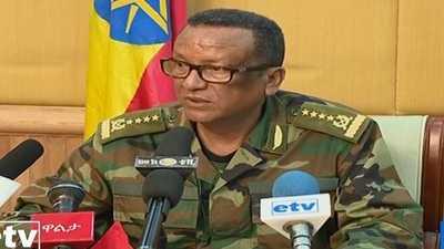 مقتل العقل المدبر لمحاولة الانقلاب في إثيوبيا