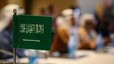 """9 مزايا في نظام """"الإقامة المميزة"""" بالسعودية"""