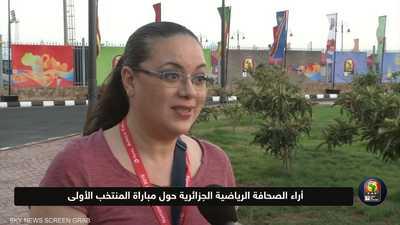 """الجزائر.. جيل جديد يواصل البحث عن """"الحلم الأفريقي"""""""