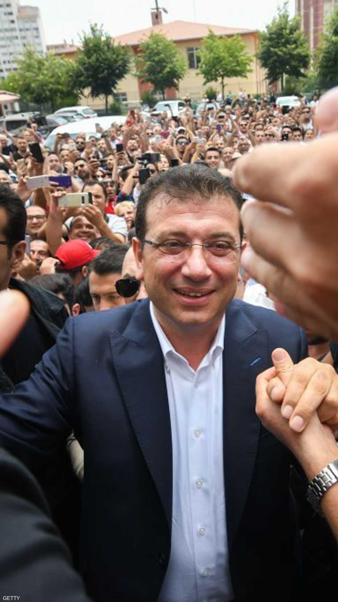 إمام أوغلو تعرض لحملة شرسة من حزب أردوغان