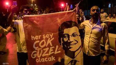 زلزال في معقل أردوغان.. لماذا فاز إمام أوغلو؟