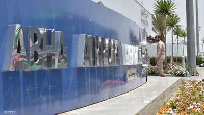 إدانة عربية للهجوم الحوثي الإرهابي على مطار أبها
