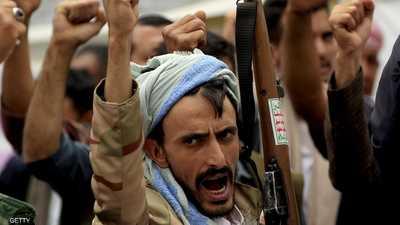 الولايات المتحدة تحمّل ميليشيا الحوثي مسؤولية الحرب في اليمن