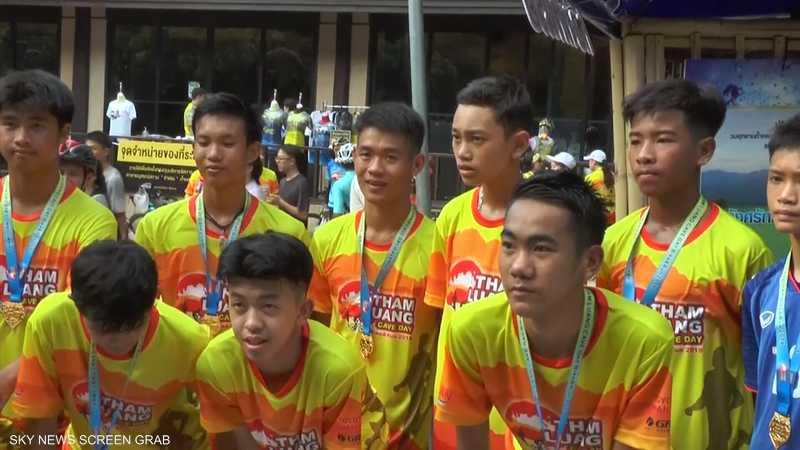 سباق خيري احتفالا بذكرى إنقاذ أطفال الكهف في تايلاند