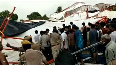 خيمة تنهار على العشرات وتقتل 14 شخصا