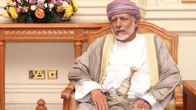 سلطنة عمان تنفي نفل رسالة أميركية إلى إيران