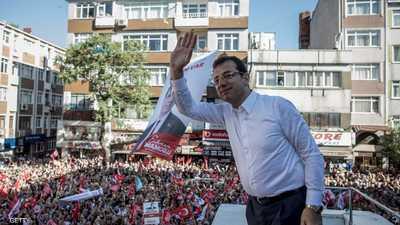 إسطنبول بيد المعارضة.. كيف سيغير إمام أوغلو أكبر مدن تركيا؟