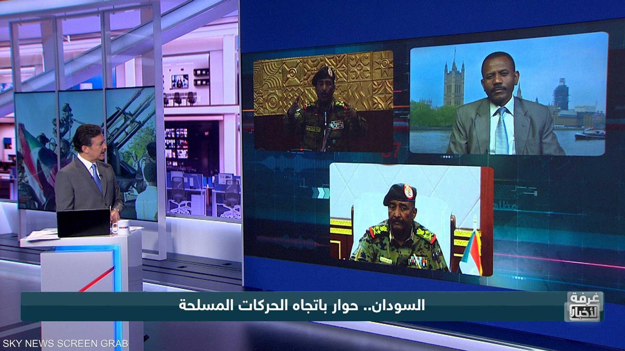 السودان.. حوار باتجاه الحركات المسلحة
