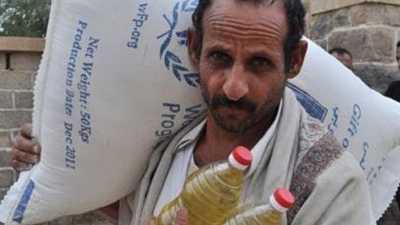 الحوثيون يسرقون شحنة إطعام 100 ألف عائلة يمنية