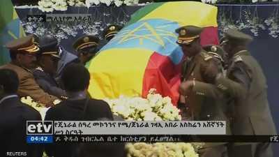 """بالفيديو.. """"وداع مؤثر"""" من إثيوبيا لرئيس أركان الجيش"""