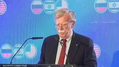بولتون: إيران هي سبب النزاع في الشرق الأوسط