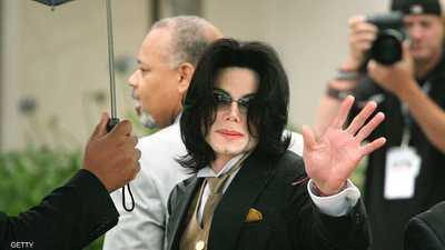 """حارس مايكل جاكسون يكشف سبب وفاة """"ملك البوب"""""""