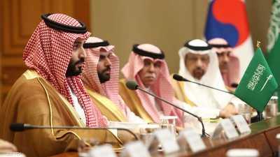 السعودية تعلن عن اتفاقيات استثمارية مع كوريا الجنوبية