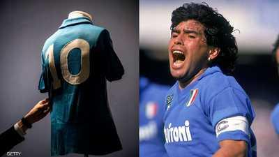 """بعد 27 عاما.. نابولي يعيد """"قميص مارادونا"""" من أجل لاعب واحد"""
