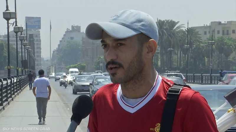 مصر تترقب مواجهة الكونغو الديمقراطية