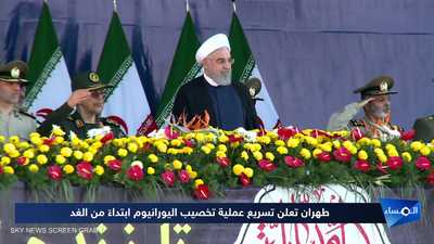 ترامب: في حال اندلاع حرب مع إيران لن تستمر طويلا