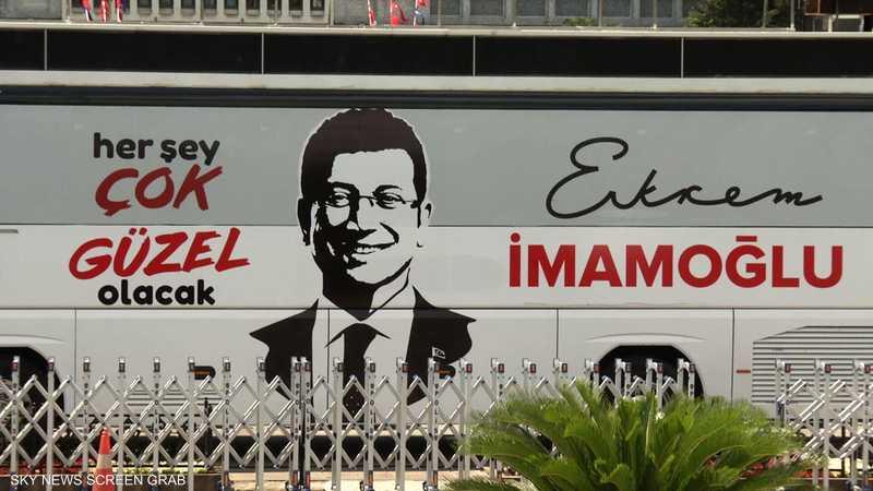 سحب بعض صلاحيات رئيس بلدية إسطنبول