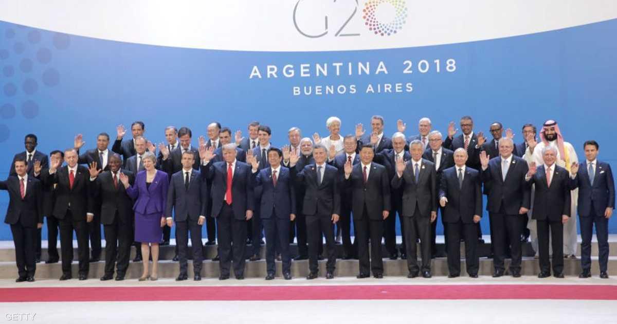 """مجموعة """"العشرين"""" تتعهد بضخ 5 تريليونات دولار لمكافحة كورونا"""