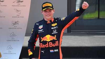 فرستابن يقتنص لقب سباق النمسا بالفورمولا ون