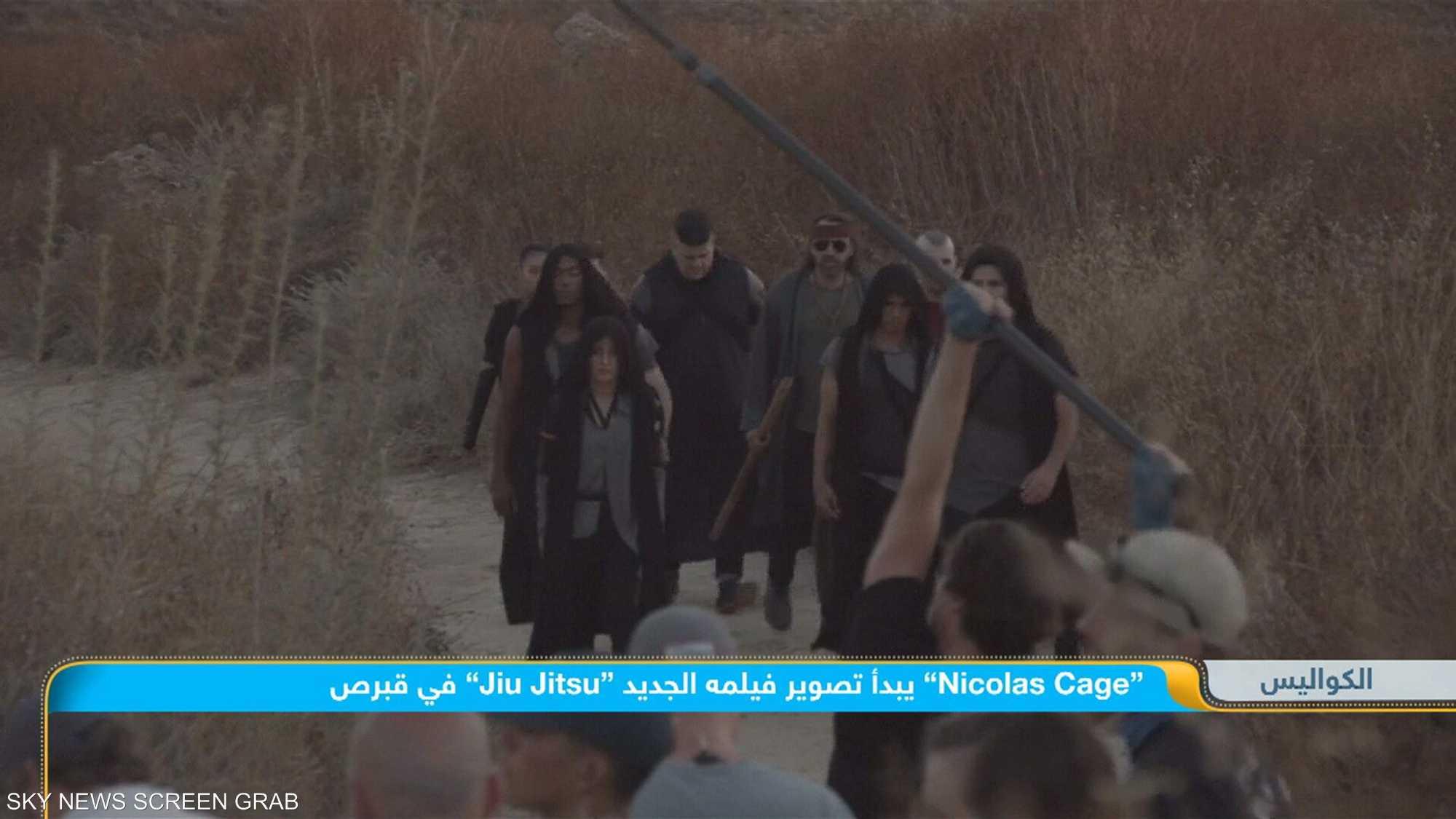 نيكولاس كيج يبدأ تصوير فيلمه الجديد في قبرص