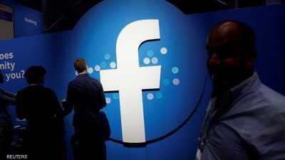 """فيسبوك توقف """"عشرات آلاف التطبيقات"""" في إطار حماية الخصوصية"""