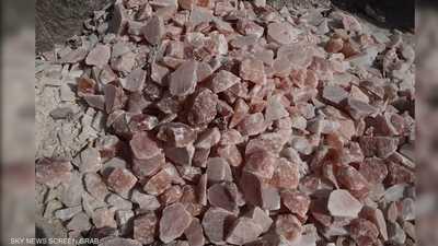 تعرف إلى الملح الصخري