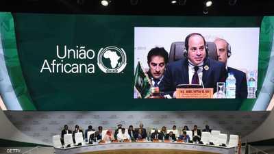 """أفريقيا تعلن انطلاق """"الحلم المنتظر"""" نحو السوق المشتركة"""