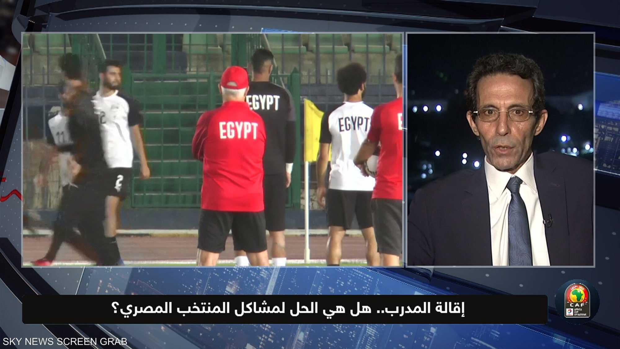 إقالة المدرب.. هل هي الحل لمشاكل المنتخب المصري؟