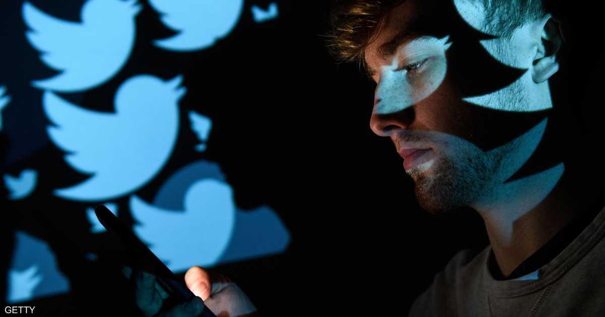 عودة تويتر للعمل جزئيا بعد انقطاع عالمي   أخبار سكاي نيوز عربية