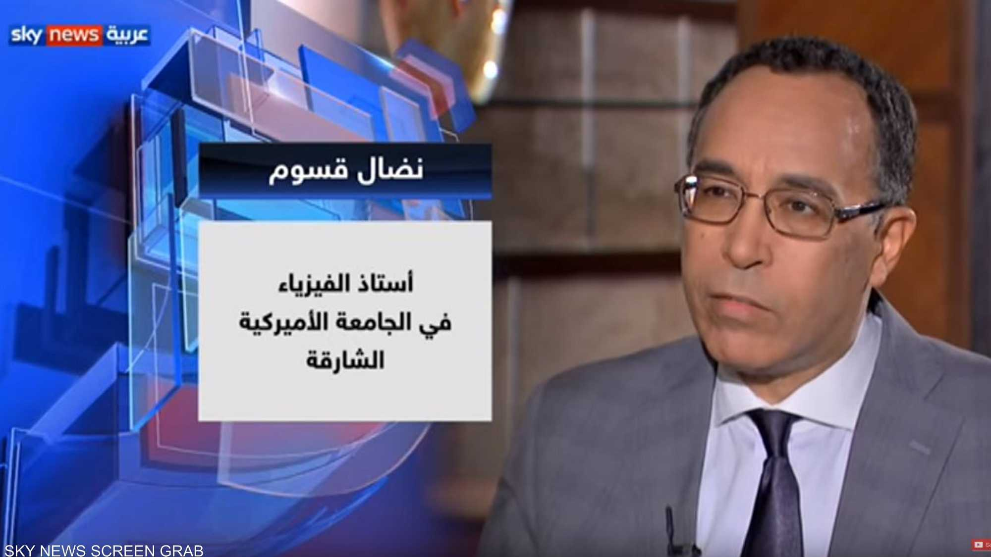 الباحث والأكاديمي الجزائري نضال قسوم