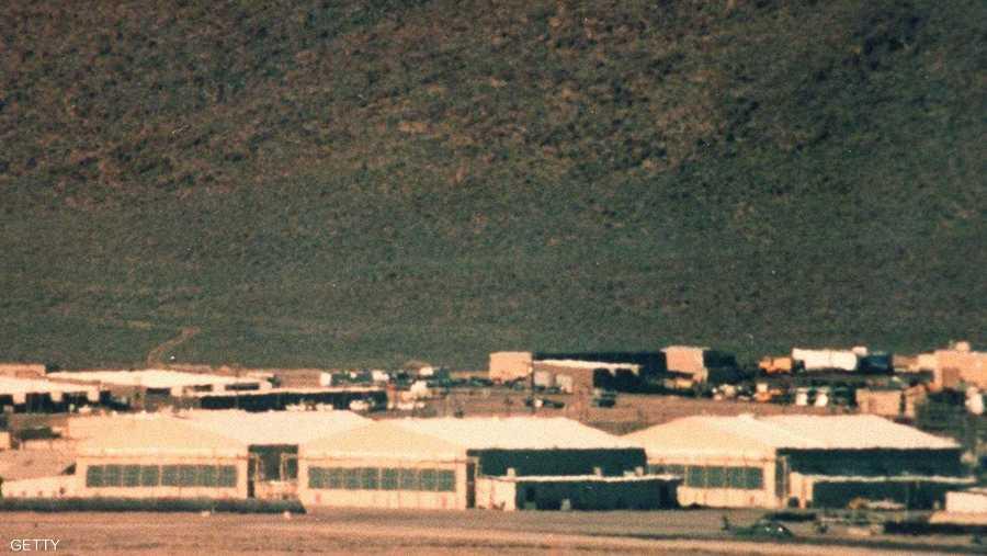 Image result for المنطقة 51
