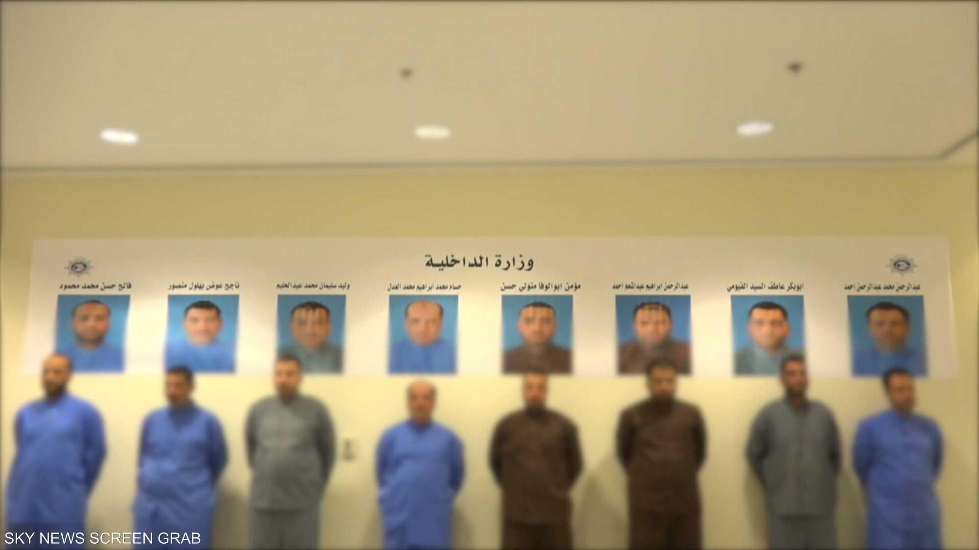 الكويت تسلم خلية الإخوان الإرهابية إلى مصر