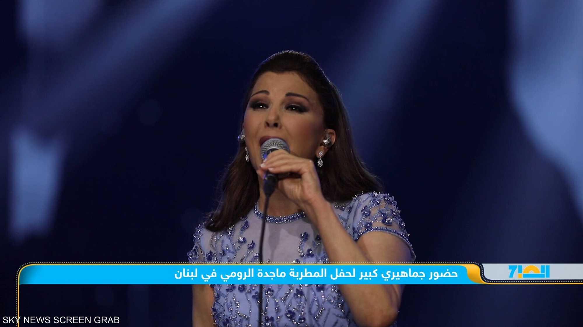 ماجدة الرومي تتألق في مهرجان جونية الدولي في لبنان