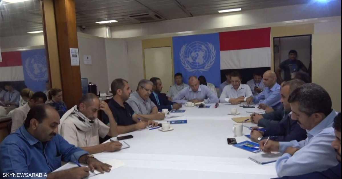 الأمم المتحدة: آليات جديدة لتعزيز وقف إطلاق النار في الحديدة   أخبار سكاي نيوز عربية
